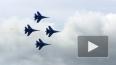 """Тренировка """"Русских витязей"""" над Петербургом посеяла ..."""