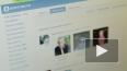 """Новости Украины: СБУ считает социальную сеть """"ВКонтакте"""" ..."""