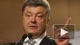 Новости Украины: Петр Порошенко опасается наступления ...