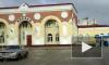 Жители Евпатории напуганы: в городе оцепили железнодорожный вокзал