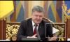 МИД Украины перевел стрелки на Россию, обвинив Москву в желании разорвать дипотношения