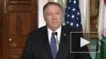 Помпео предупредил Багдад: США не потерпят ракетных ...