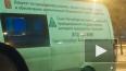 """В Петербурге задержали пьяного мужчину с """"винтажной"""" ..."""