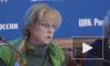 Памфилова оценила возможность переноса голосования по Конституции