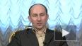 Русская политика с Николаем Стариковым