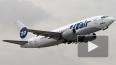«Боинг» 737-542 компании «Ютейр» экстренно сел в аэропор...