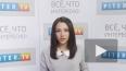 Новости Украины: 10 военных, захотевших перейти на ...