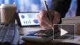 Мишустин: ставки по ипотеке должны опуститься ниже 8%