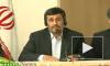 Иран отказался расследовать заговор против саудовского посла