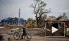 Новости Украины: ООН оценил ущерб от войны в Донецке и Луганске в $440 млн