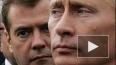 Путин с Медведевым возглавят первомайское шествие ...