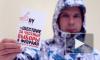 Митинги в Москве собрали различное количество участников