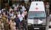 Более 20 детей погибли в Индии после школьного обеда