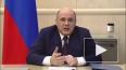 Правительство выделит восемь миллиардов рублей на ...