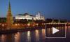 В Кремле оценили меры по борьбе с коронавирусом