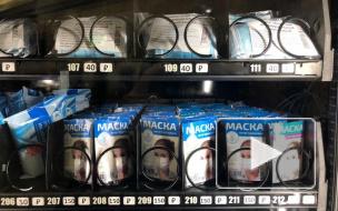 """""""Социальный проект"""". Piter.TV узнал, можно ли заработать на продаже масок и перчаток в вендинговых аппаратах Петербурга"""