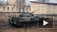 Новости Украины 13 марта: обнародована переписка военног...