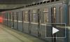 """Поезд проехал по мужчине на станции """"Университет"""" в московском метро"""