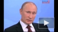 Путин раскрыл тайну, кого, всё-таки, освистали в Олимпий...
