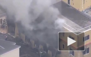 В Японии из-за поджога студии аниме погибли 23 человека