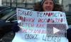 У Госдумы хватают пикетчиков против «акта Димы Яковлева», а Жириновский ратует за детдома