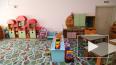 Два детских сада откроются в Санкт-Петербурге в ближайшее ...