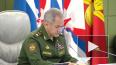 Шойгу анонсировал вывод военных специалистов из Италии ...