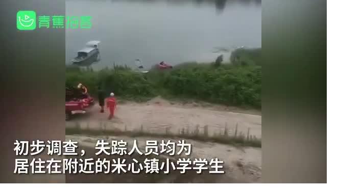 В Китае утонули 7 школьников при попытке спасти тонущего товарища