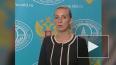 Захарова ответила на заявление президента Эстонии ...
