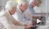 Госдума отказалась запрещать новое повышение пенсионного возраста