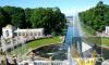 Сезон фонтанов в Петергофе начнется 25 апреля