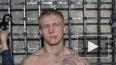 На Северном проспекте зарезали ножом боксера Ивана ...