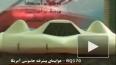 Иран показал захваченный американский беспилотник