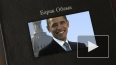 Барак Обама в этом году в Россию не приедет
