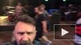 Шнуров боится давать концерты в ДНР и ЛНР