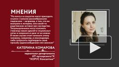 Россиянам перечислили способы обезопасить себя от кражи личных данных в Сети