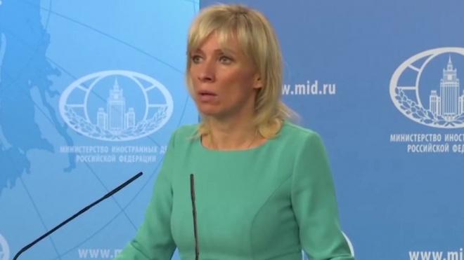 Захарова отреагировала на статью премьера Польши о Второй мировой войне