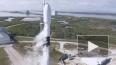 Многоразовая ступень Falcon 9 рухнула в Атлантический ...
