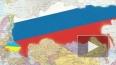 Россия готова к любому развитию ситуации на Украине ...