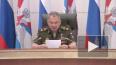 Сергей Шойгу инициировал внезапную проверку ЦВО