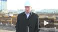 Зампредседателя правительства РФ Марат Хуснуллин посетил...