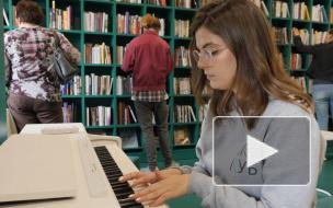 В Красногвардейском районе открыли современное библиотечное пространство