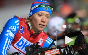 Ольга Зайцева завоевала бронзу в спринтерской гонке на этапе Кубка мира по биатлону
