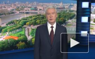 Режим удаленной работы в Москве продлен до 29 ноября