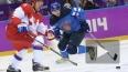 Хоккей Сочи 2014: Россия проигрывает Финляндии после ...