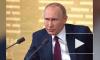 Путин прокомментировал возможный импичмент Трампа