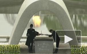 В Хиросиме почтили память жертв атомной бомбардировки 1945 года