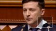 Владимир Зеленский призвал США ужесточить санкции ...