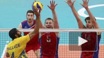 Российские волейболисты проиграли в полуфинале