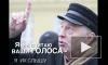 Жириновского и Бабич отправят к психиатру за то, что слышат голоса и ловят призраков
